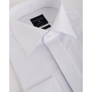 Hvit  slim skjorte fra Profoumo
