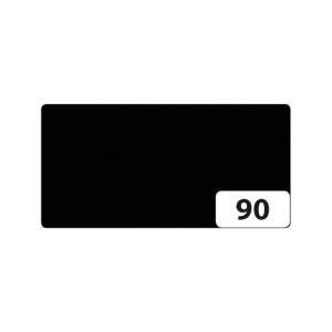 KARTONG 50X70 300G SORT