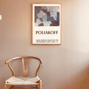 Plakat vintage Serge Poliakoff Blå komposisjon BONO