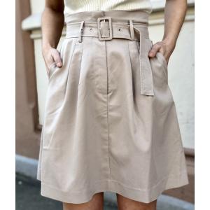 Lyo hw skirt