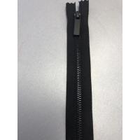 Glidelås plast svart med lang drager