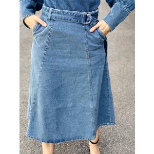 Serala skirt