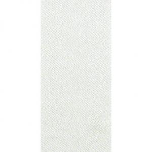 SATENGBÅND 12 MM HVITT 9 M