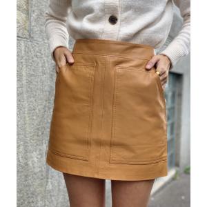 Sigge Skirt