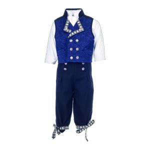 Salto Festdrakt baby gutt blå, komplett med skjorte