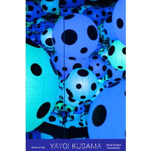 Yayoi Kusama, Hymn of Life