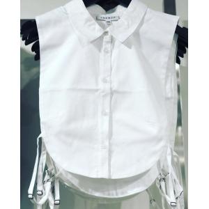 Zhenzi shirt collar