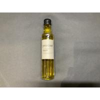 Proviant Olivenolje m/basilikum 250ml