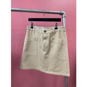 Bello Skirt