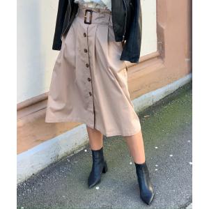 Alisa Midi Skirt