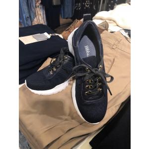 Sneakers i stoff/skinn