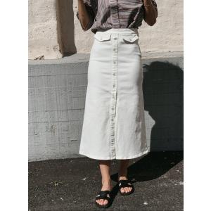 Astrid Denim Skirt