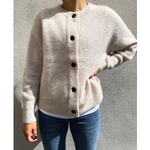 Lulu Knit Short Cardigan - Birch