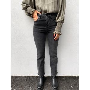 Frida Jeans Charcoal - Black