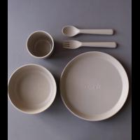 Spisesett til småbarn (toddlers) fra CINK, Farge: Fog