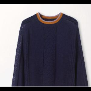 Solid Gracinia Sweater