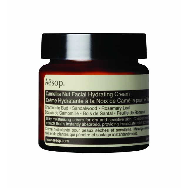 CAMELLIA NUT FACIAL CREAM 60ML