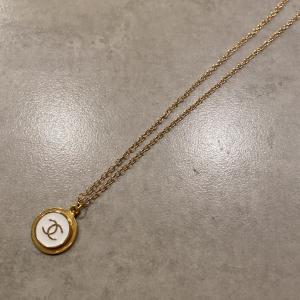 Chanel Redesign Smykke