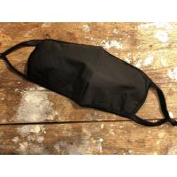 Intex black facemask