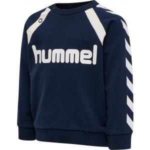 Hummel Alexander genser
