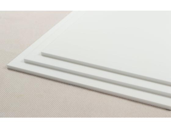Akryl 3mm hvit 30x21cm