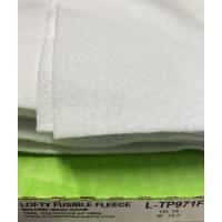 Veskevatt - Lofty Fusible fleece