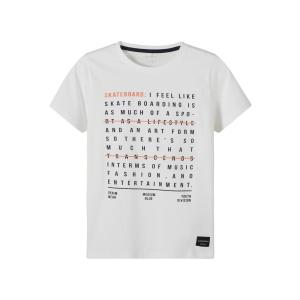 Dahir t-shirt kids