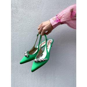 Alima Mirror Ball - Classic Green