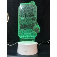 3d Ledlampe - Brusboks