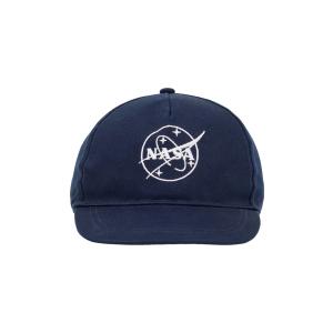 NASA Malik caps kids