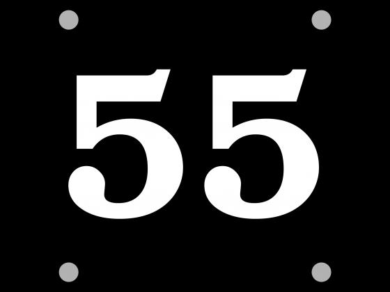 Husnummer 15x15cm - Nummer