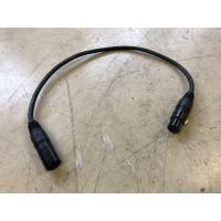 DMX Kabel  5-pin 0,5m