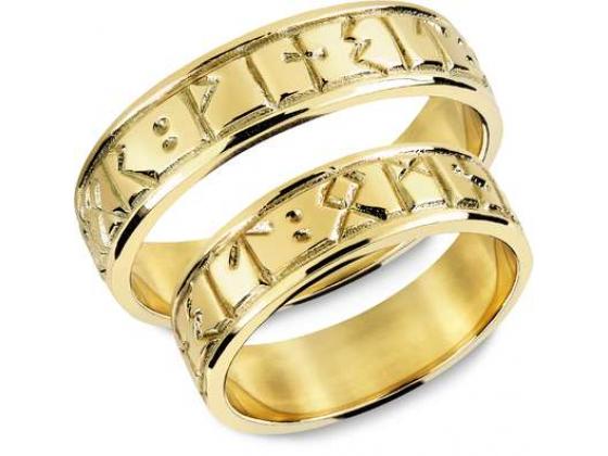 Snorre ring (gull) - Kjærligheten overvinner alt