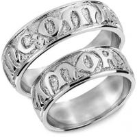 """Snorre ring (hvitgull) - """"Amor Vincit Omnia"""""""