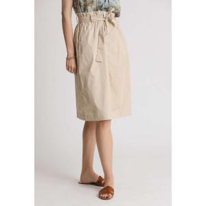 Brazilian Sand Skirt