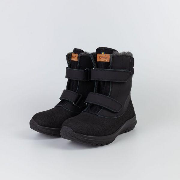 KAVAT - VIALUND XC BLACK