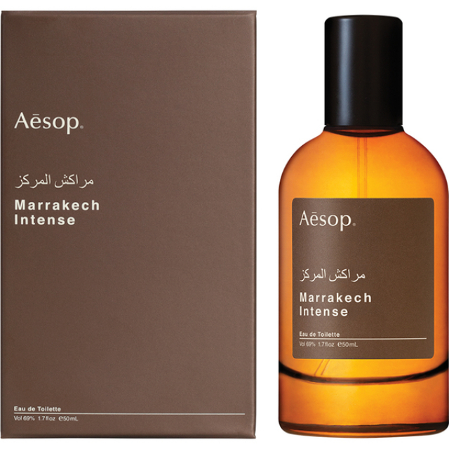 MARRAKECH INTENSE EDT 50ML