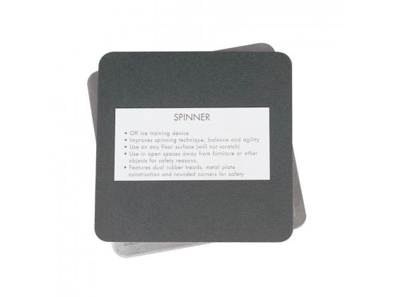 Deluxe Spinner