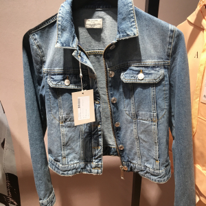 Day Denim Jacket