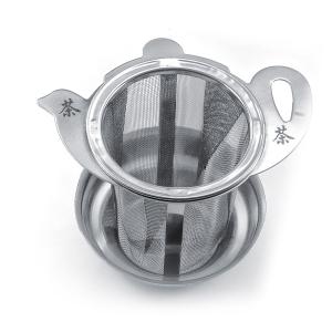 Tesil med fat i stål ~ 5 cm