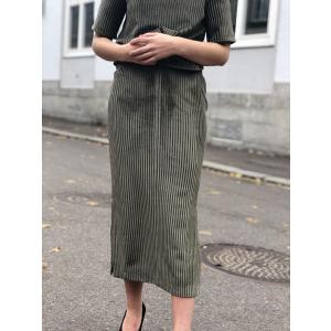 Dash Long Skirt